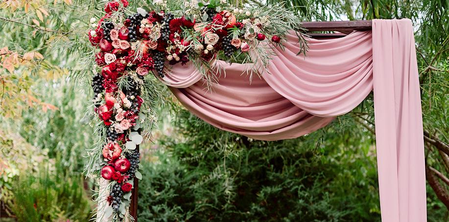 Dusty Rose Drapery Fabric