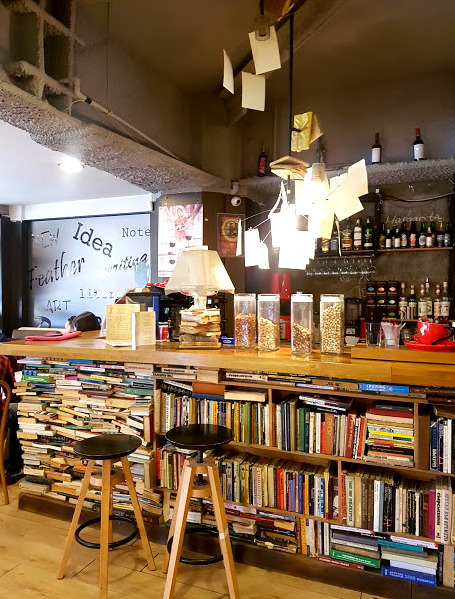 Library Cafe, Cafe Peroto in Sofia Bulgaria | Coffee Work Space Sofia Bulgaria