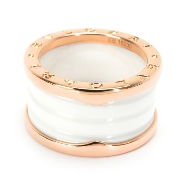 Bulgari B Zero 1 Ceramic Ring in 18K Rose Gold