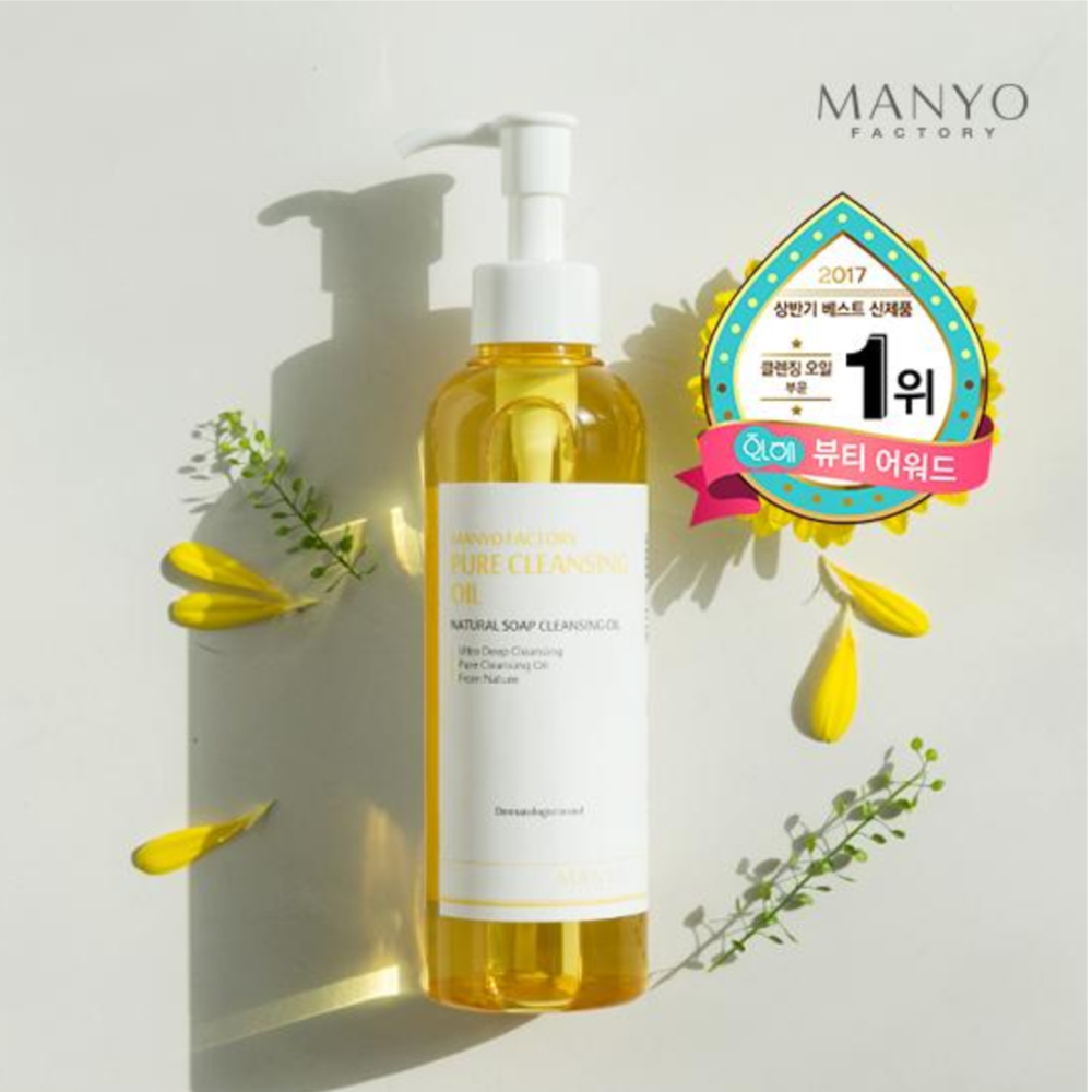 Korean beauty products - Manyo Factory Pure Cleansing Oil