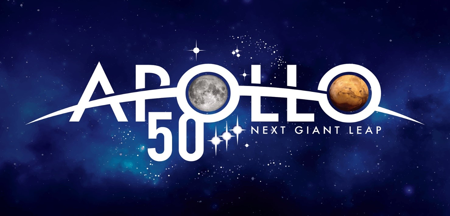 Apollo 11 50 Year Anniversary Banner