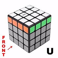 4x4 Cube Notation - Speed Cube Shop UK - KewbzUK