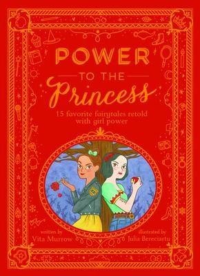 power to the princess kodomo boston