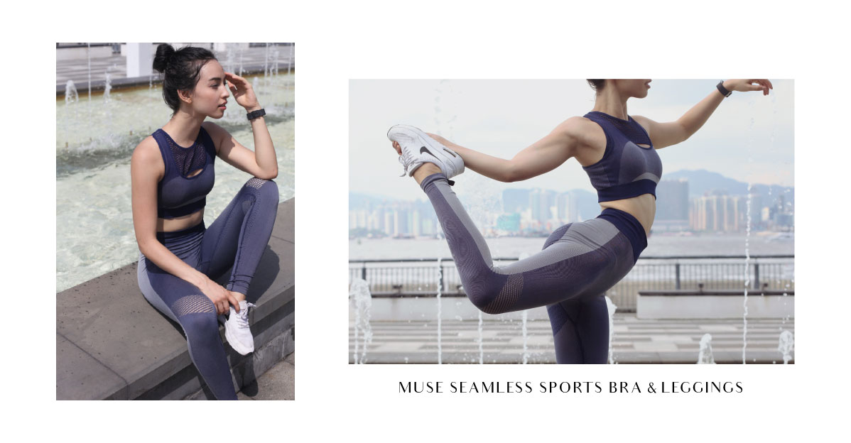 Muse Seamless Leggings | XXIV Active